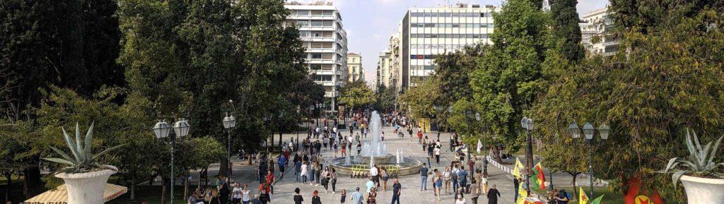 Площадь Синтагма и сквер в Афинах