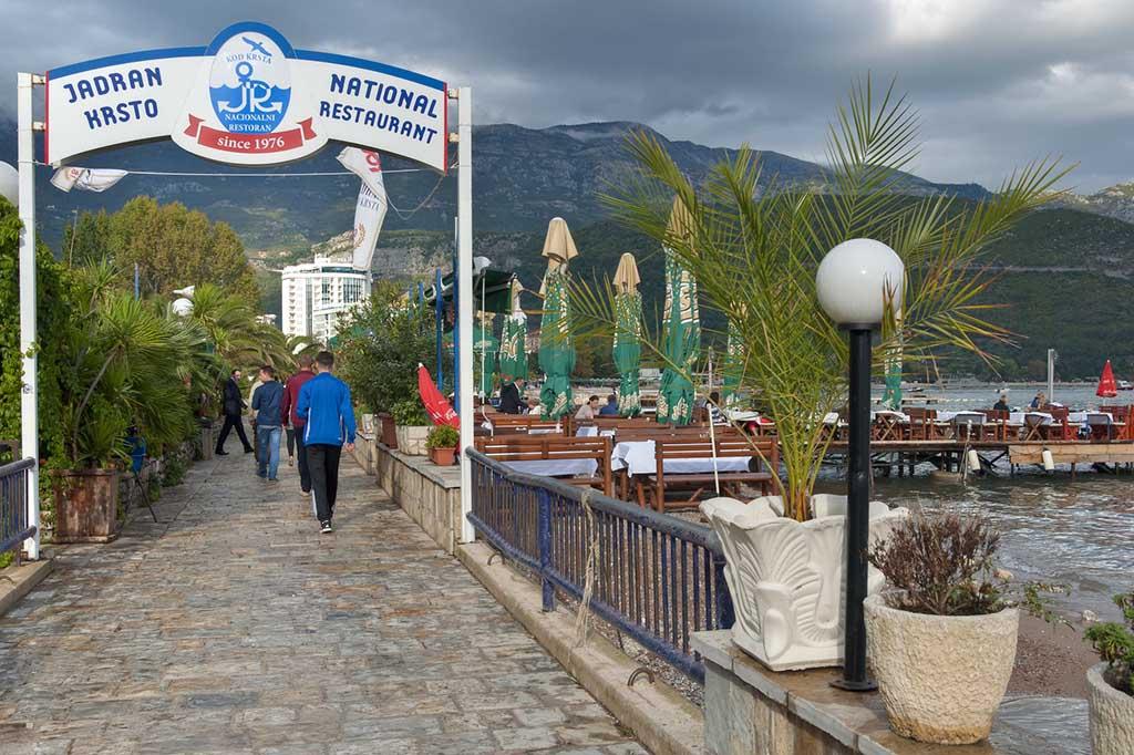 Ресторан традиционной кухни Черногории
