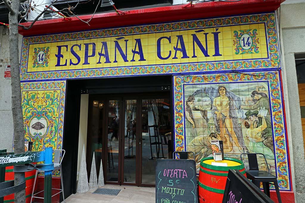 Где поесть в Мадриде, Испания