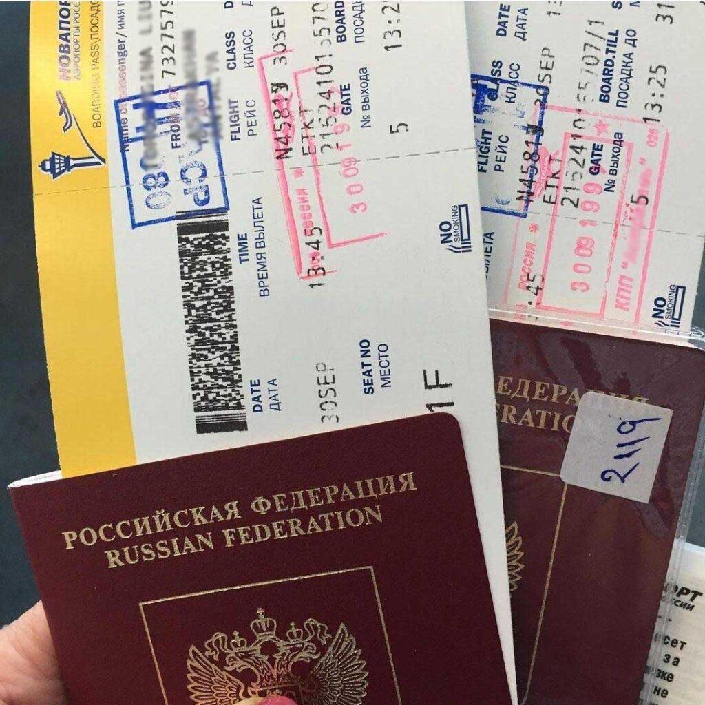 Какие документы нужны для поездки в Черногорию для жителей России — паспорт