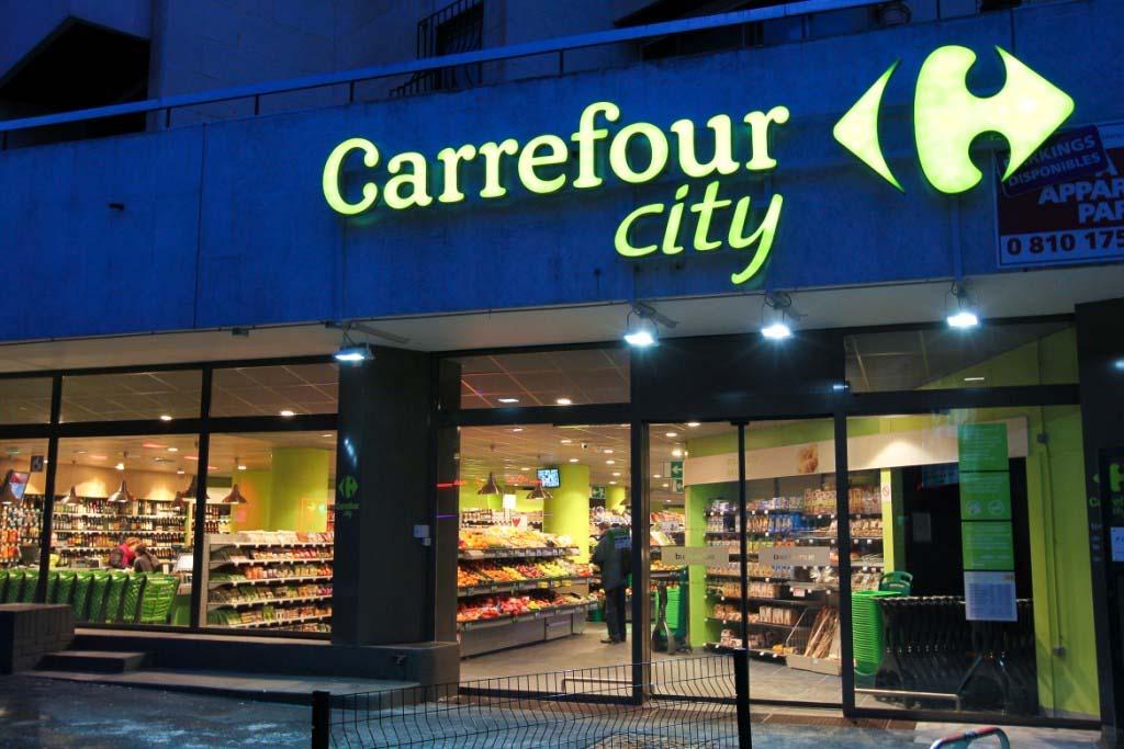 Магазины в Мадриде