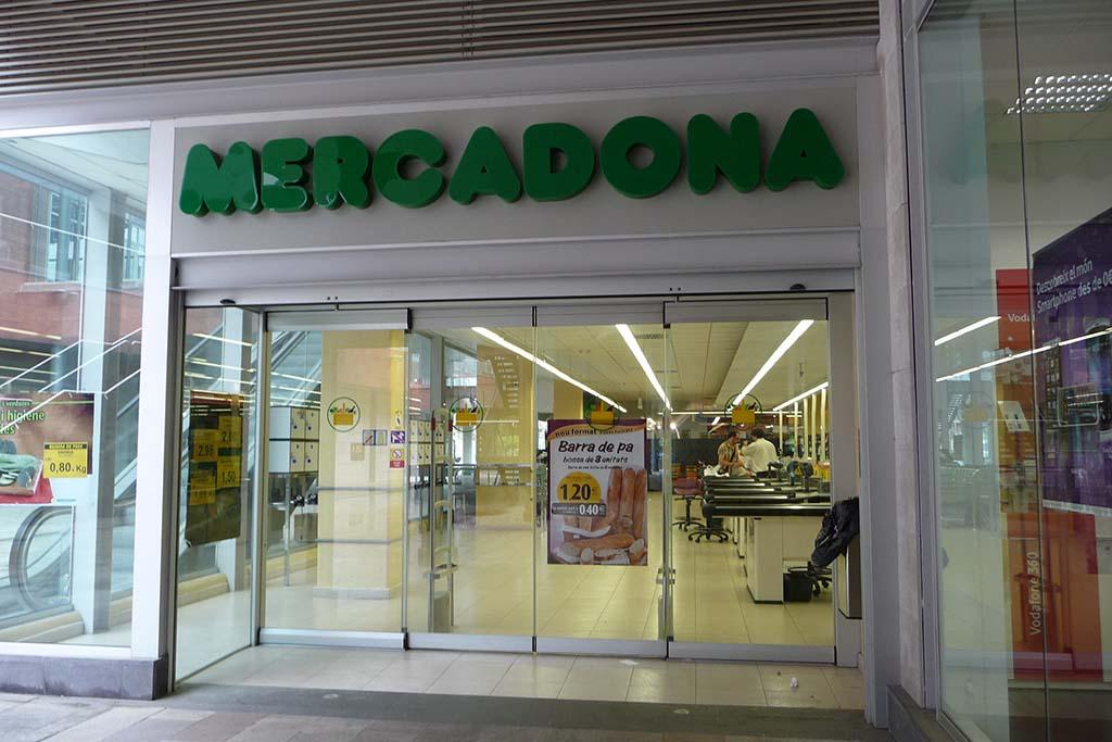 Супермаркеты Мадрида