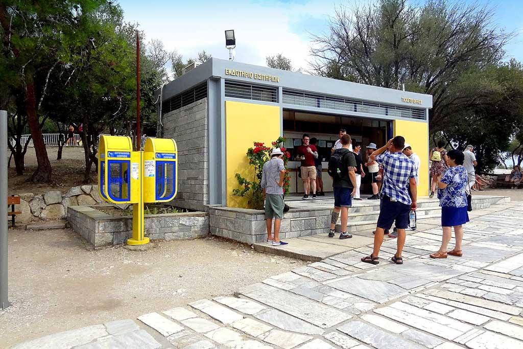 Как купить билет в Афинах на транспорт