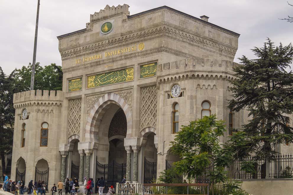 Площадь Беязит, что посмотреть