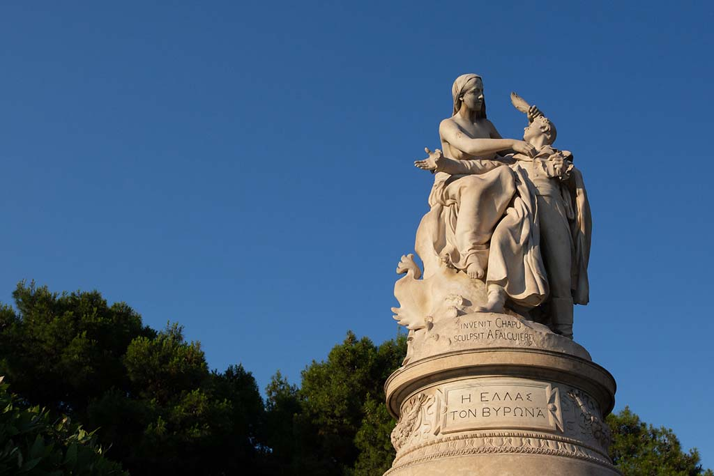Парк в Афинах, фото