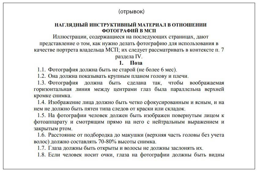 Что нужно для визы в Грецию россиянам
