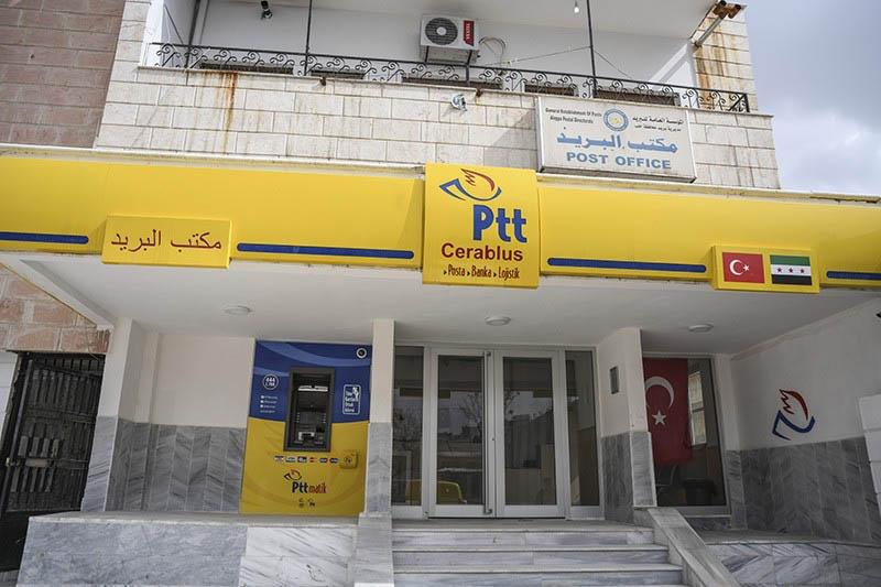Где обменять валюту в Турции
