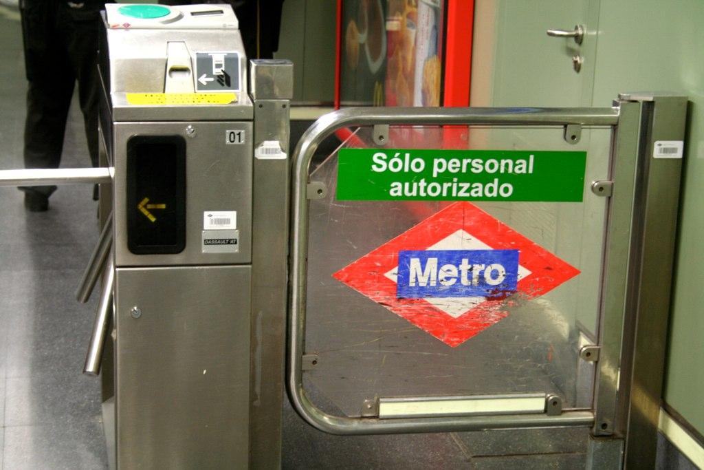 Как оплатить в метро Мадрида