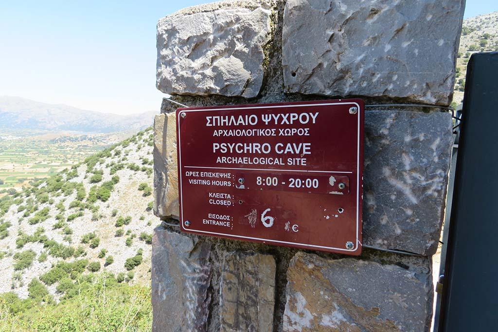 Диктейская Пещера, Крит, как добраться