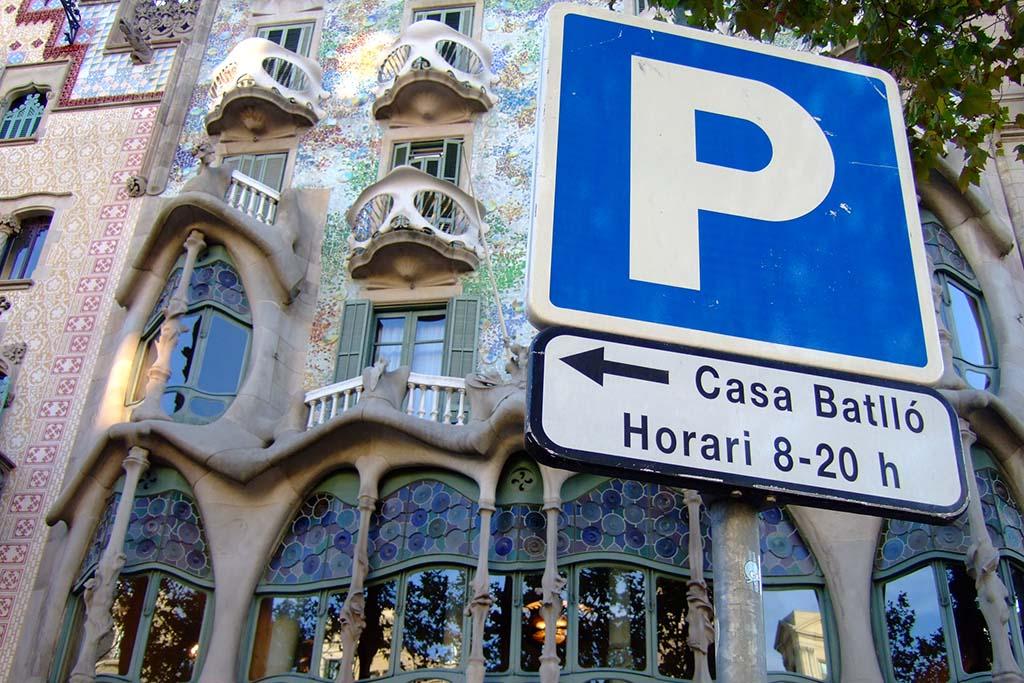 Авто в аренду в Барселоне
