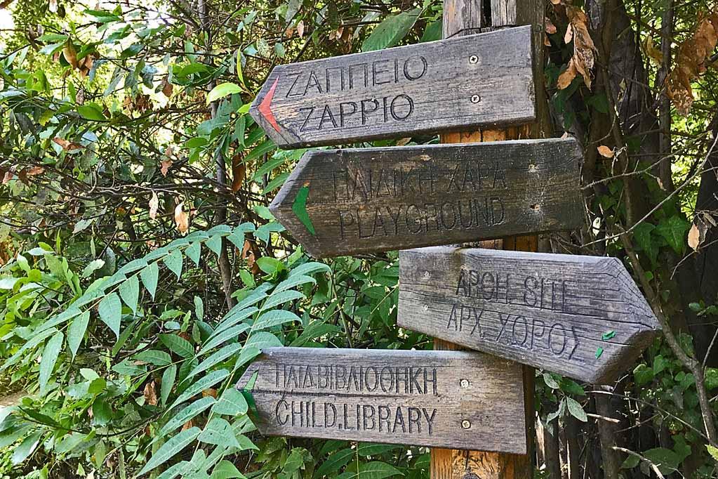 Национальный парк Афин, фото