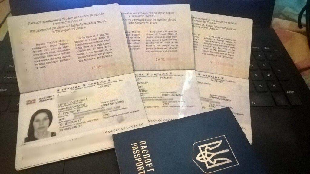 Какие документы нужны для поездки в Черногорию для украинцев — паспорт