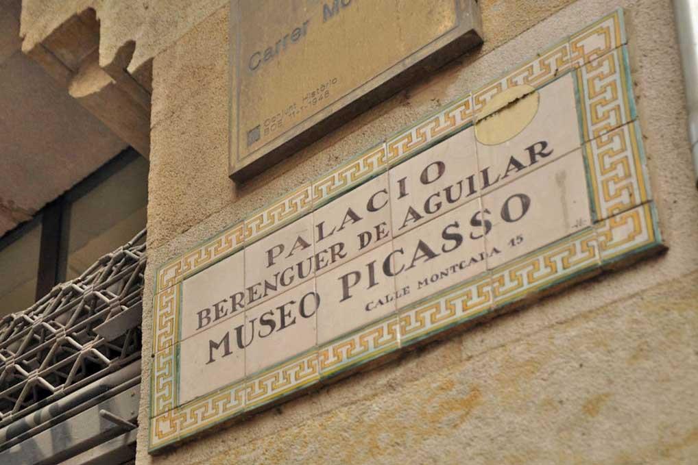Как добраться до музея Пикассо в Барселоне