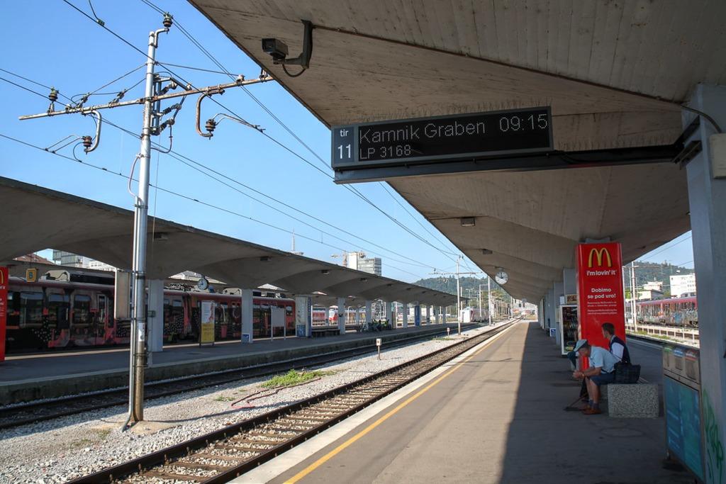 Любляна, железная дорога