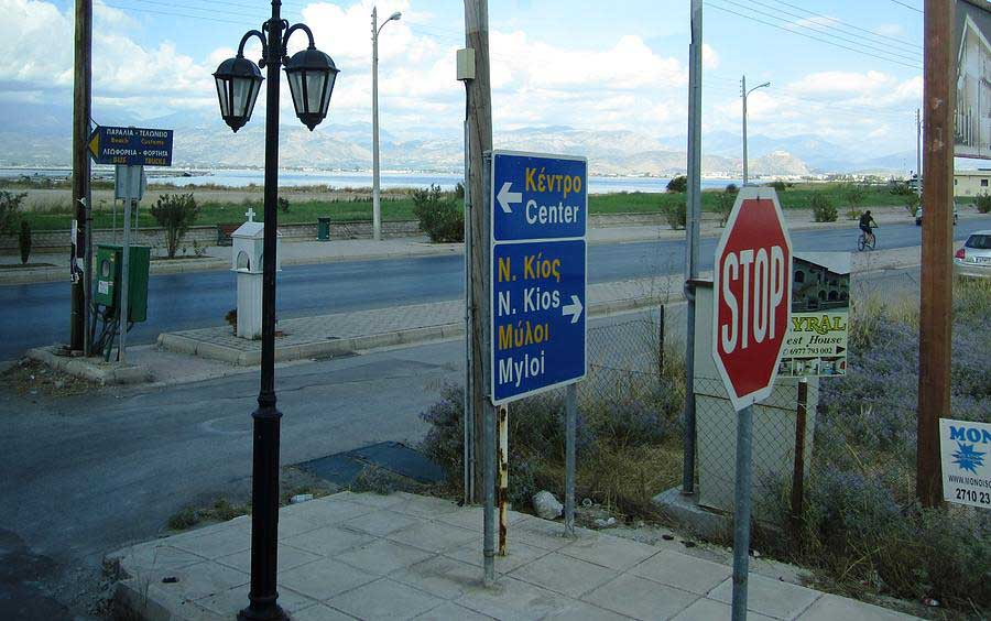 Дорожные знаки Греции