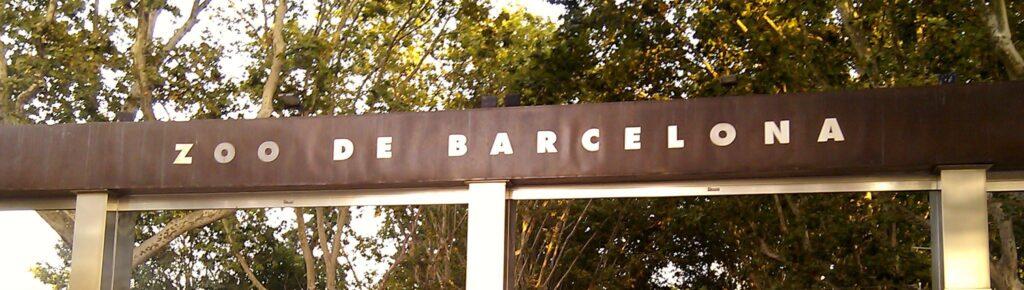 Зоопарк в Барселоне, Испания